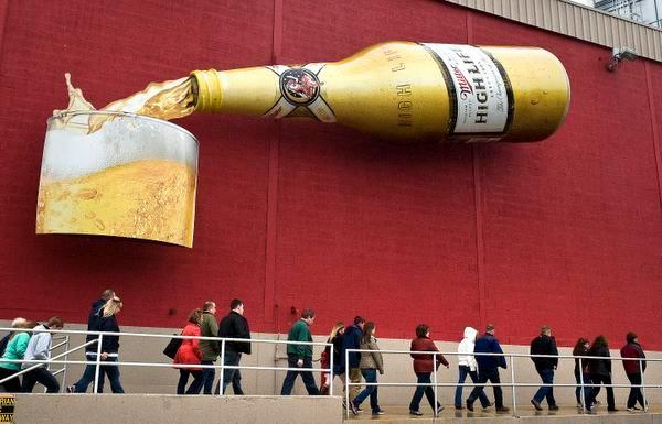 beer main photo